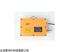 MHY-15865矿用后备电池箱,后备电池箱,电池箱厂家