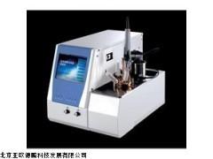 DP110全自动闭口闪点测定仪,北京闭口闪点测定仪