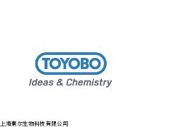 SYBR GREEN, QPK-201,TOYOBO东洋纺