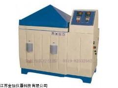 试验箱,培养箱系列 , ,YWX-100盐雾腐蚀试验室