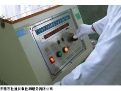 下厂仪器校准|东莞东城仪器校准|东城ISO仪器校准证书/报告