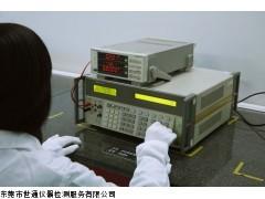 下厂仪器校准|东莞横沥仪器校准|横沥ISO仪器校准证书/报告