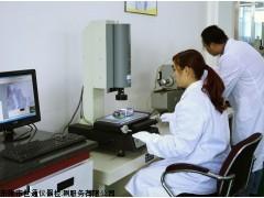 下厂仪器校准|东莞大朗仪器校准|大朗ISO仪器校准证书/报告