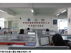 下厂仪器校准|东莞万江仪器校准|万江ISO仪器校准证书/报告