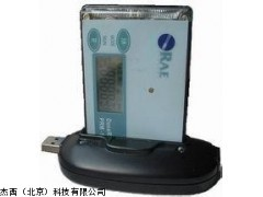 DoseRAE 2 [PRM-1200]射线剂量报警仪