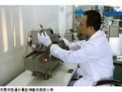 下厂仪器校准|惠州石湾仪器校准|石湾ISO仪器校准证书/报告