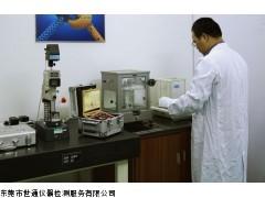 下厂仪器校准|顺德北滘仪器校准|北滘ISO仪器校准证书/报告