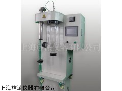实验室喷雾干燥机|实验型喷雾干燥机