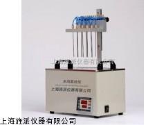 恒温水浴氮吹仪 12位恒温水浴氮吹仪 24位恒温水浴氮吹仪