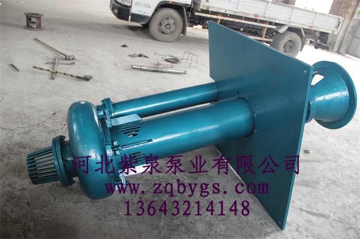 液下渣浆泵(材质a05)轴承组件采用圆筒式结构