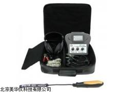 MHY-15318 汽车异响探测器,汽车异响检测仪厂家