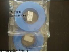 厂家供应蓝色四氟板价格,蓝色低温四氟板,蓝色改性四氟板