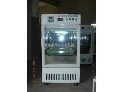 BS-1E数显振荡培养箱价格