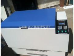 QHZ-98B全温光照振荡培养箱价格