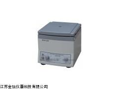 SH120-1微量血液离心机价格厂家