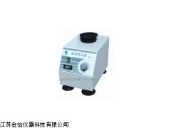 多用调速振荡器,旋涡混合器 , XH-C旋涡混合器价格