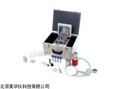 MHY-15108食品和饮用水中微生物检测仪厂家