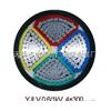 ZR-YJLV 3*240+1*120阻燃铝芯交联电缆重量