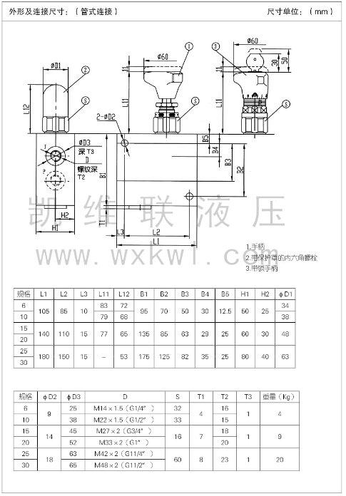 电路 电路图 电子 原理图 485_696 竖版 竖屏