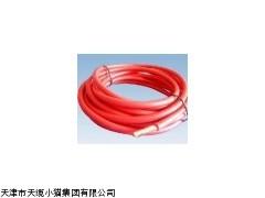 TRVV拖链电缆_拖链电缆价格_拖链电缆厂家