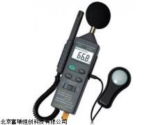 北京四合一多功能环境测试仪WH/DT-8820价格,噪音湿度