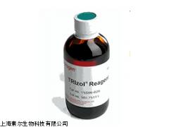 TRIzol®现货促销,15596-026,TRIzol®
