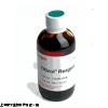 TRIzol,一步法总RNA提取试剂,15596-026