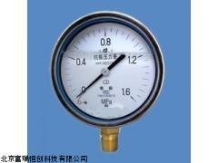 北京耐震壓力表GH/YN-63價格,不銹鋼耐震壓力表