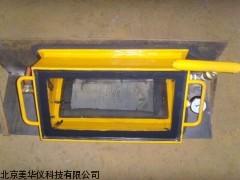 MHY-16621罐底焊缝角焊缝检测盒厂家
