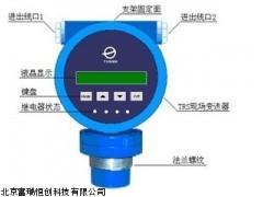 北京超声波液位计LT/YI2000价格,防爆防腐超声波液位计
