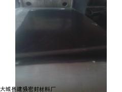 厂家生产橡胶板 订制各种规格橡胶板 直销缘橡胶板