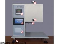 XRS-KW-4AH-600 半价优惠烤胶机