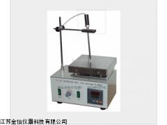 金坛DF-101B集热式磁力搅拌器供应商