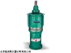 XRS-QDX1.5-28-0.40 半价优惠清水潜水泵
