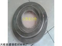 生产供应石墨复合垫片 柔性石墨复合垫片价格