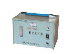 BFC-35D粉层采样器价格