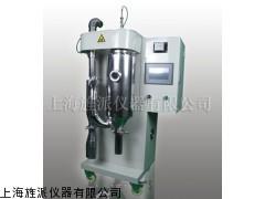 供应北京有机溶剂专用喷雾干燥机