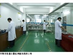 下厂仪器校准|中山民众仪器校准|民众ISO仪器校准证书/报告