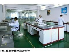 下厂仪器校准|珠海唐家湾仪器校准|唐家湾ISO仪器校准证书