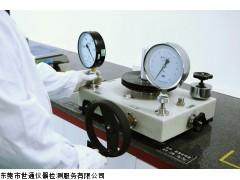 下厂仪器校准|江门鹤山仪器校准|鹤山ISO仪器校准证书/报告