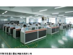 下厂仪器校准 江门新会仪器校准 新会ISO仪器校准证书/报告