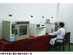 下厂仪器校准|江门台山仪器校准|台山ISO仪器校准证书/报告