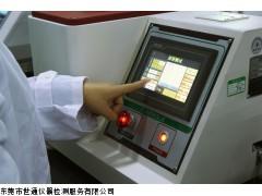 下厂仪器校准|深圳石岩仪器校准|石岩ISO仪器校准证书/报告