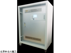 北京上海西安北斗星CPA8-AQ水质在线多参数连续监测系统
