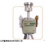北京智能中流量空气悬浮颗粒物采样器WH/LH-150价格