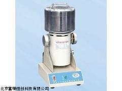 北京高速万能粉碎机GH/FW80-II价格,粮食土壤粉碎机