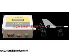 DP-PH-SD在线式风速风向仪  北京固定式风速风向仪