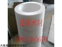 厂家直销推压四氟管 ptfe管材定做  聚四氟乙烯管