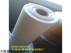 专业生产耐温陶瓷纤维布 防火陶瓷纤维布 隔热陶瓷纤维布