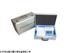 挥发性盐基氮快速检测仪 病害肉测试仪 LDX-SJ10BHR